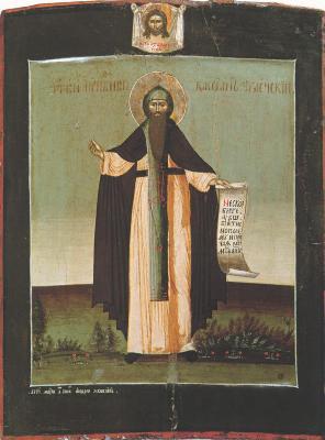 Прподобни Касиан Угличски. Икона. Росия. 1739 год.
