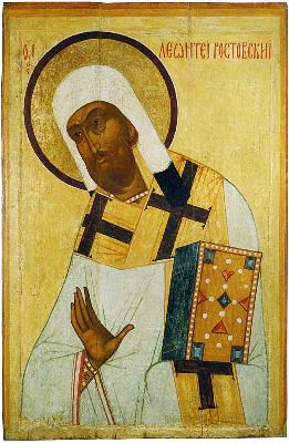 Свети Леонтий. Икона от Русия. 1-ва третина на XVI в.