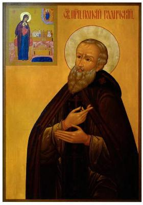 Св. преподобни Паисий Галически