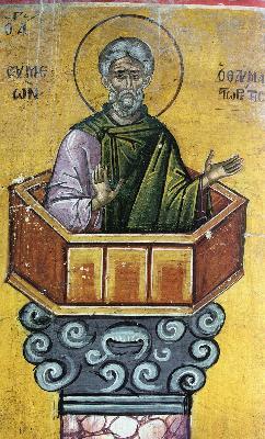 Преподобни Симеон. Фреска. Атон (Дионисиат). 1547 г.