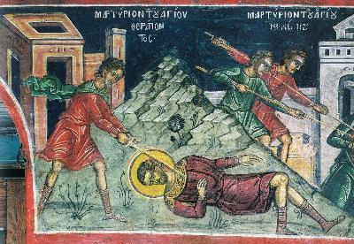 Мъчение на св. Терапонт. Фреска. Атон (Дионисиат). 1547 г.