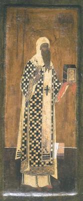 Свети Киприан. Икона. Москва. XVII в. Успенски събор в Кремъл