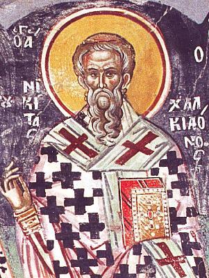 Св. преподобни Никита, епископ Халкидонски