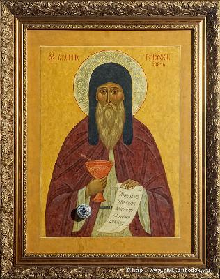 Св. Агапит Печерски, лечител - безсребреник