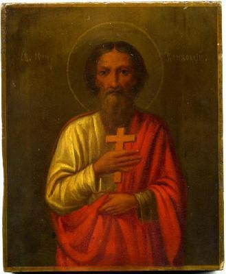 Св. Конкордий