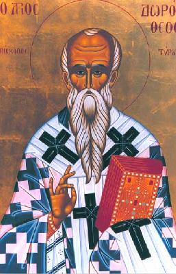 Св. Доротей