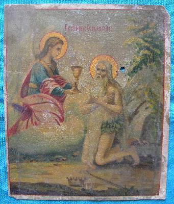 Св. Онуфрий Велики