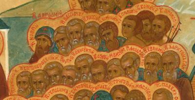 Преподобни Онуфрий и Авксентий Перцовски, Вологодски