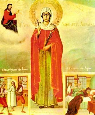 Св. мъченица Акилина