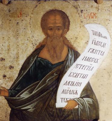 Св. пророк Амос. Икона от Успенския събор на Кирило-Белозерския манастир. 1497 г.