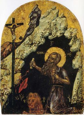 Св. Иероним. Икона от Гърция. XV в.
