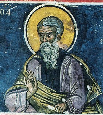 Свети преподобни Теодор Сикеот. Фреска от Атон (Манастир Дионисиат). 1547 г.