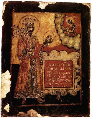 Св. княз Лазар Сръбски. Икона от Сърбия. 1758 г.