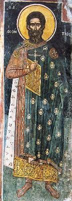 Мъченик Леонтий. Фреска от Атон. Манастир Дионисиат. 1547 г.