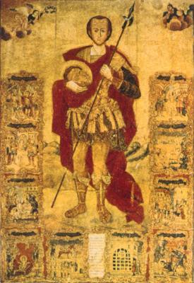 светия мъченик Зосима Воин