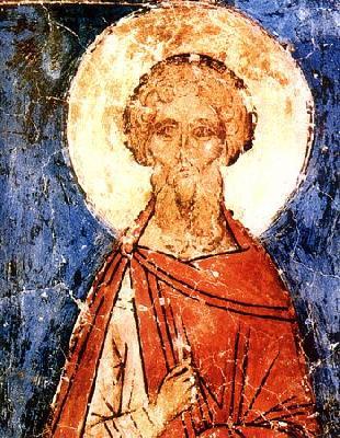 Свети Иулиан Тарсийский
