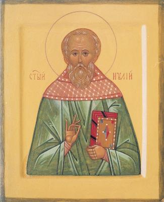 Свети Иулий Мирмидонянин