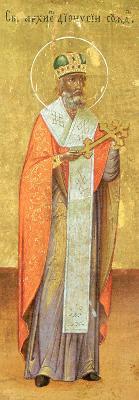 Свети Дионисий, архиепископ Суздалски