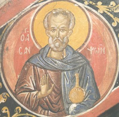 Свети преподобни Сампсон. Фреска от Манастири Метеора. 1527 г.