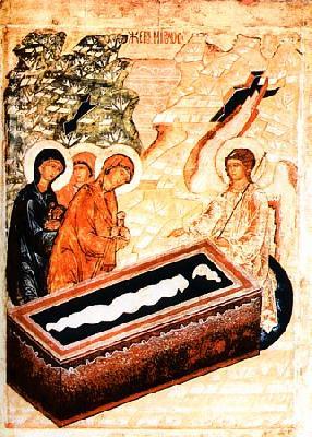 Жени Мироносици. Руска икона. XVII в.