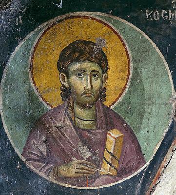 Свети безсребреник КОЗМА РИМСКИ