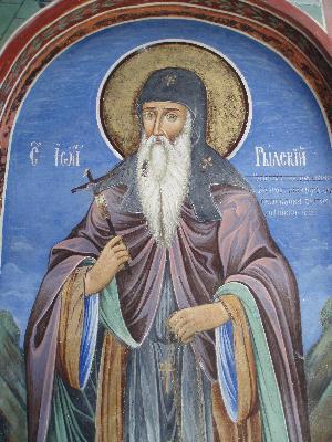 Свети преподобни Иоан Рилски. Фрагмент от стенопис от Рилския манастир. 1843г.