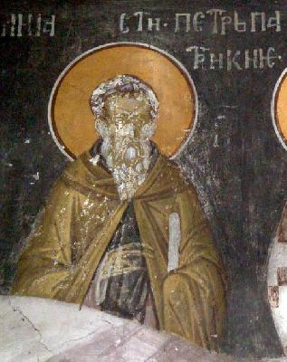 Преподобни Петър Константинополски. Фреска от църквата ''Благовещение''. Грачаница. Косово. Сърбия. Около 1318 г.
