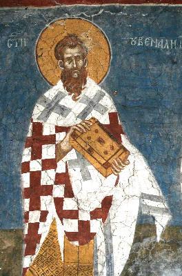 Свети Иувеналий. Фреска от църквата ''Христос Пантократор''. Дечани. Косово. Сърбия. Около 1350 г.