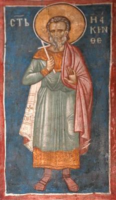 Мъченик Иакинт Римски. Фреска от църквата ''Христос Пантократор''. Дечани. Косово. Сърбия. Около 1350 г.
