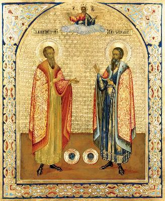 Свети благоверни князе Василий и Константин Ярославски