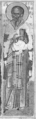 Свети свещеномъченик Теодор, епископ Киринейски. Миниатюра от Атон - Иверски манастир. Края на XV в.