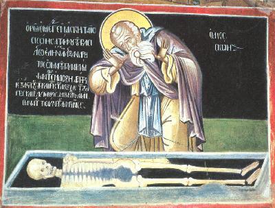 Св. преподобни Сисой Велики. Фреска от храма на манастир Варлаам. Метеора. Гърция. 1556 г.