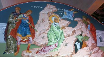 Мъченичество на св. Кириакия Никомидийска. Фреска от манастира на св. Кириакия на о. Корфу, Гърция
