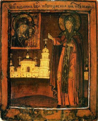 Св. преподобна Евфросиния. Икона от Россия. XVIII в
