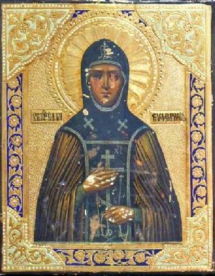Св. Ефросиния (Евдокия) Московска. Икона от Москва, 1907г.