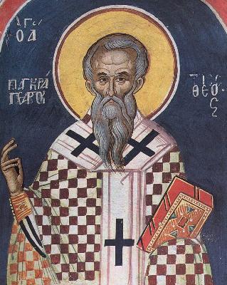 Св. свещеномъченик Панкратий, епископ Тавроменийски. Фреска от Атон - манастир Дионисиат. 1547 г.