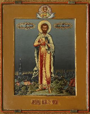 Св. Теодор Варяг. Руска икона от края на XIX в.