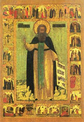 Св. преподобни Стефан Махрищски. Икона с житие от Русия. XVII в.