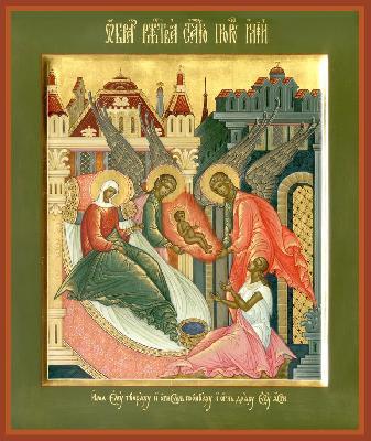 Рождество на пророк Илия