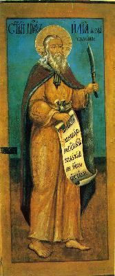 Свети пророк Илия Тесвитянин