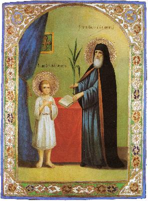 Светите Гаврил Заблудовски и Атанасий Брестски. Икона от Краеведчески музей, Белосток. Края на XIX в.