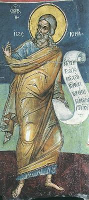 Св. пророк Иезекил. Фреска от Атон, манастир Дионисиат. 1547 г.