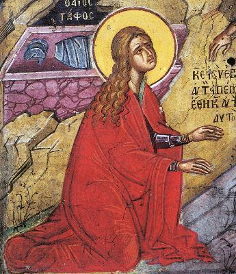 Света Мария Магдалина. Фрагмент от фреска. Манастир Дионисиат. Атон. 1547 г.