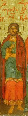 Св. Трофим Ликийски. Фрагмент от минейна икона. Русия. Началото на XVII в.