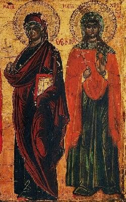 Свети мъченици Текла и Христина