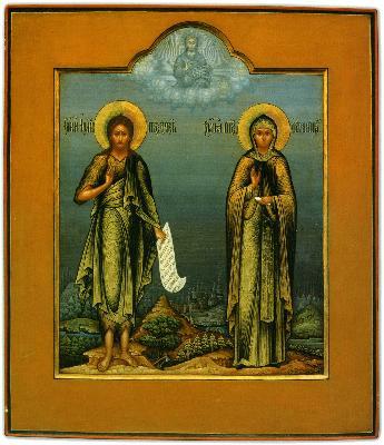 Иоан Предтеча и преподобна Олимпиада. Руска икона от края на XIX в.