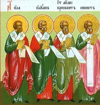 Свв. апостоли Сила, Силуан, Крискент, Епенет