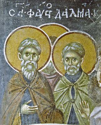 Св. преподобни Фавст и Далмат Далматски