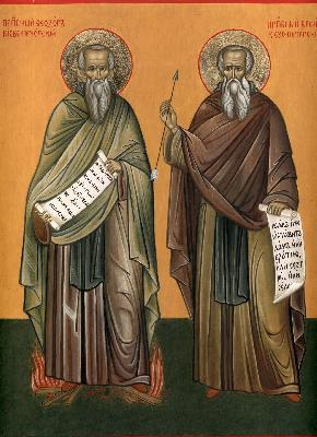 Св. преподобномъченици Василий и Теодор Печерски
