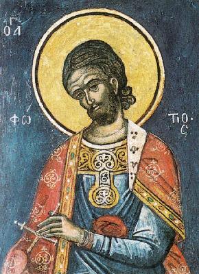 Св. мъченик Фотий